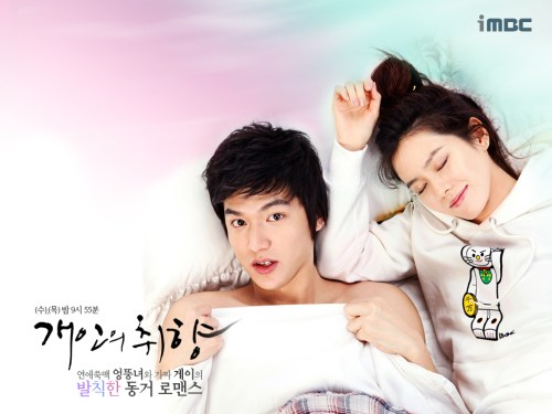 ... korean romantic comedy drama about jeon jin ho played by lee min ho a