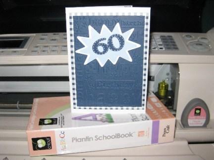 plantinschoolbookbirthdaycard