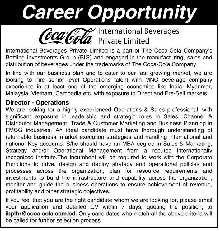Coca Cola Bangladesh Job Circular 2016