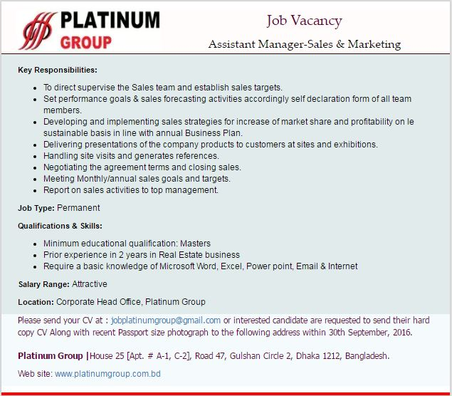Platinum Group job circular September 2016