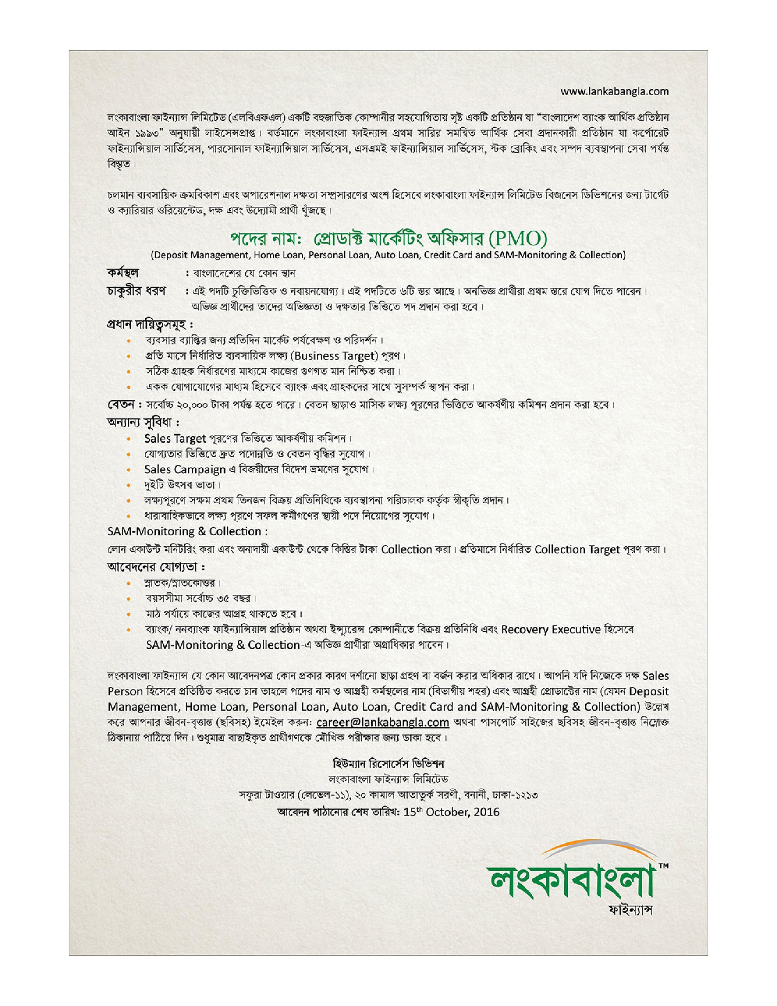 LankaBangla Finance Job Circular 2016