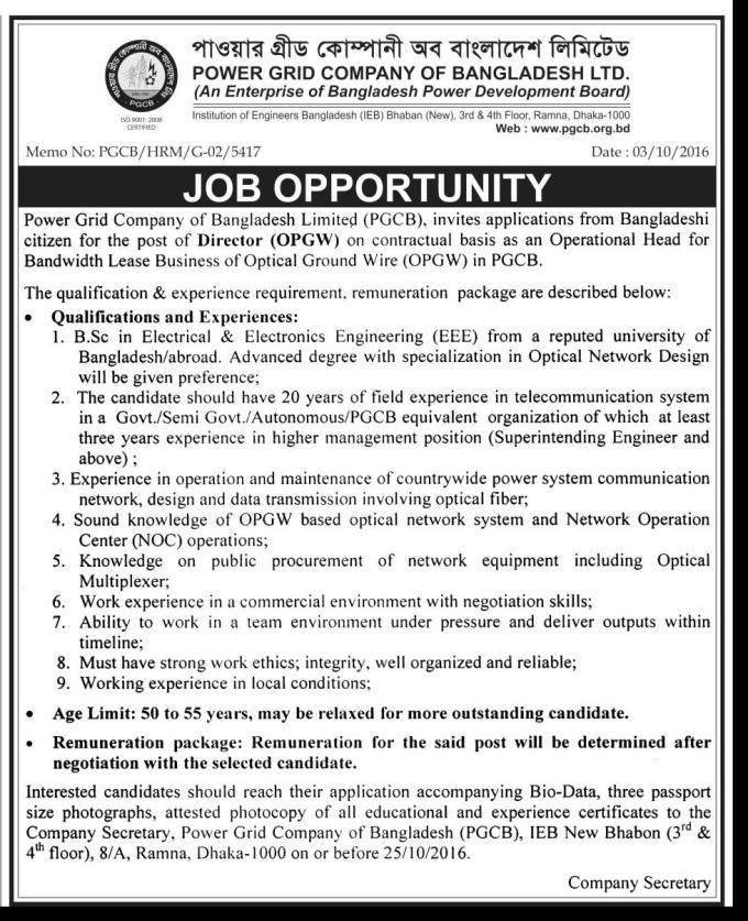 PGCB Govt Job Circular October 2016