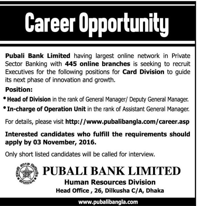 Pubali Bank Job Circular October 2016