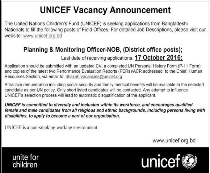 UNICEF Job Circular 2016