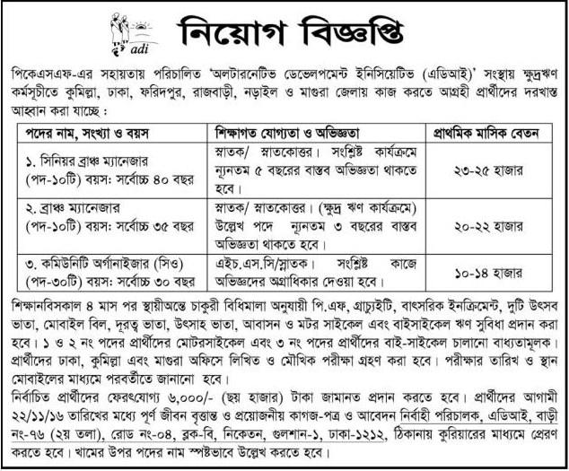 ADI job circular in November 2016