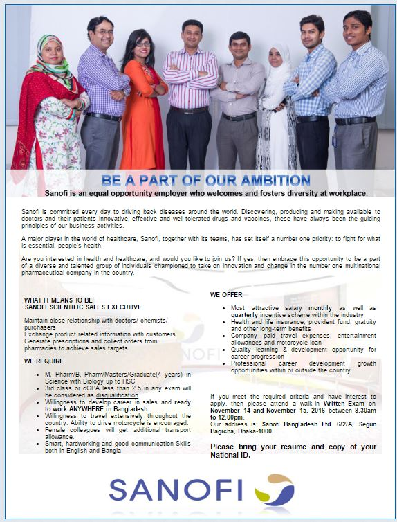 Sanofi Bangladesh Job circular november 2016