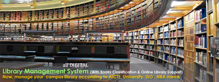 Library Management System Campus Management Software, University ERP