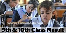 9th & Matric 10th Class Result 2013 BISE Rawalpindi Board