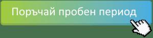 Zaplatomer.bg