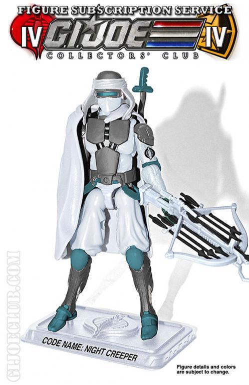 FSS 4 Cobra Ice Ninja