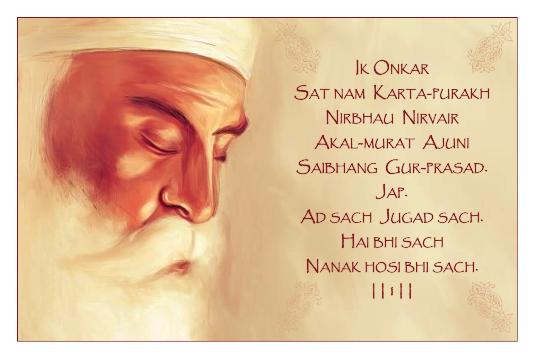 Ek Onkar Hd Wallpaper Guru Nanak Quotes In English Quotesgram