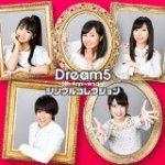 まごころ to you(ライブ映像盤/CD+DVD) Dream5