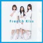 AKB48 フレンチ・キス 切り抜き 12ページ