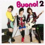 美品 CDアルバム Buono!2 初回限定版 鈴木愛理 嗣永桃子 夏焼雅