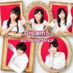 新品即決Dream5 ようかい体操第一 他 シングルコレクションDVD付