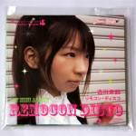 CD 古川 未鈴 1ST REMOCON DISCO リモコンディスコ でんぱ組.inc