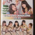 ℃-ute DVD magazine Vol.45