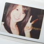 卒業AKB48【大島優子】★オフショット ピースチェキ★Not yet