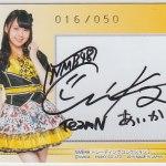 ensky NMB48 vol.2 50枚限定直筆サインカード 西村愛華 即決 #アイドル #idol #followme