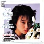 渡辺美奈代 ちょっと Fallin' Love/ほめてよ Hold Me Tight CD #アイドル #idol #followme