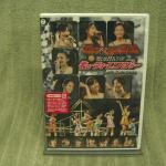 ★新品未開封 DVD★ Berryz工房 & ℃-ute 仲良しバトルコンサー #アイドル #idol #followme