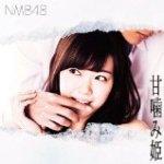 【2016. 05. 10】 NMB48のTEPPENラジオ 2016年5月10日 #アイドル #idol #followme