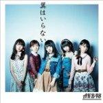 AKB48総選挙で渡辺麻友(まゆゆ)がリベンジ宣言で打倒指原」 柏木由紀(ゆきりん)は「初 新潟で1位」を目指す! #アイドル #idol #followme