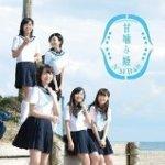 2016 04 05 NMB48のTEPPENラジオ 【植村梓・吉田朱里】 #アイドル #idol #followme