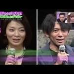 新婚の福山雅治に謎の怪文書!? まるごと芸能ニュース11/9~13 #アイドル #idol #followme