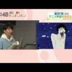 星野源 映画「夜は短し歩けよ乙女」アニメ声優初主演! #アイドル #idol #followme