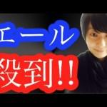 【衝撃】小林麻央さんの現在…まさかの体調悪化か…?ブログを読んだファンから、エールが殺到している!!「神様お願い…」 #アイドル #idol #followme