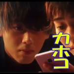 【過保護のカホコ】初(竹内涼真)がついに告白!でも7話では別れが・・・怒涛の急展開に目が離せない! #アイドル #idol #followme