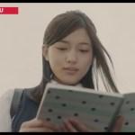 山崎賢人 x 川口春奈 (一週間フレンズ) #アイドル #idol #followme
