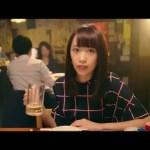 土屋太鳳「エイブル女子割 女子割ないの?」 #アイドル #idol #followme