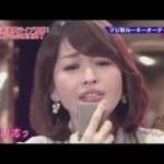 New  【ゴッドタン:マジ歌】小木松丸ペアの椎名林檎のパクリソングがオシャレすぎたwww #アイドル #idol #followme