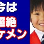 加藤清史郎「こども店長」が超絶イケメンに大変身! #アイドル #idol #followme