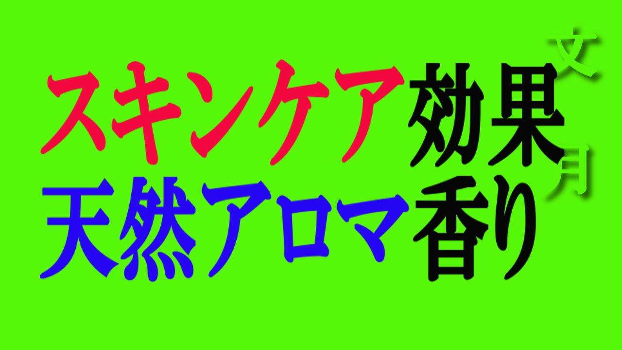 薬用入浴剤 HERSバスラボシリーズ 炭酸ガス8/20発売 #スキンケア #プラセンタ #Skincare #followme