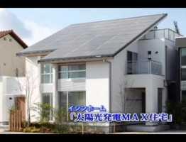 書籍「太陽王発電MAX」の解説 #太陽光発電 #エコ #followme