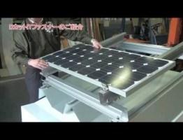 太陽光パネル取付け金具 DカットITファスナー TAKIGEN #太陽光発電 #エコ #followme