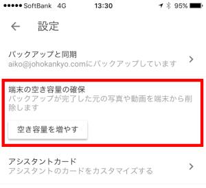 Akiyouryou