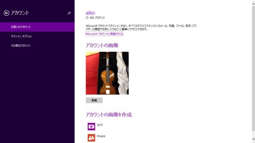 2015-07-31_151832
