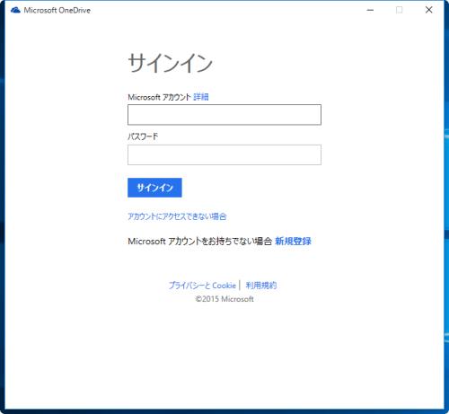 2015-08-05_220622