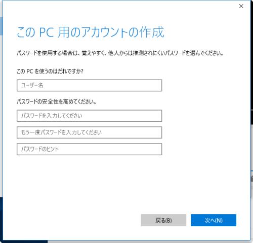2015-08-06_014156