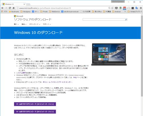 2015-08-09_002914