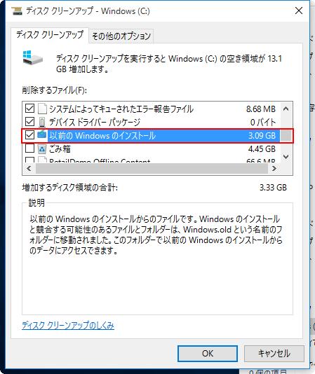 2015-08-10_192307