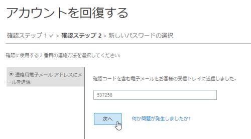 2015-09-30_112439