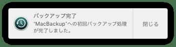 mac 2015-10-03 10.10.25