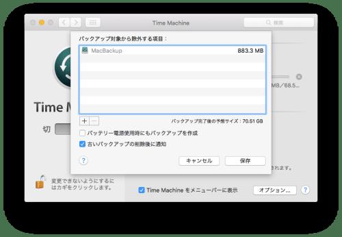 mac 2015-10-03 8.45.06