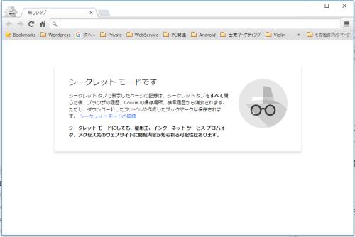 2015-11-06_165131