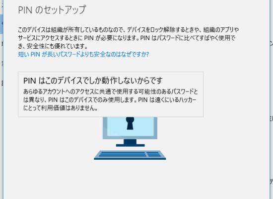 2016-01-05_110356